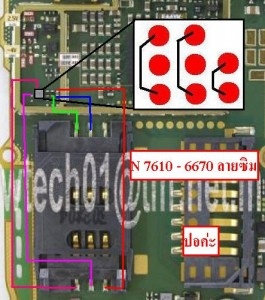 7610sim1 265x300 - Nokia 7610 insert sim problem solution ways jumpers without sim ic.