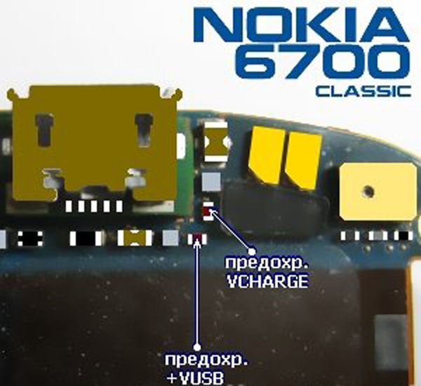 Nokia 6700c not charging solution jumpers 2