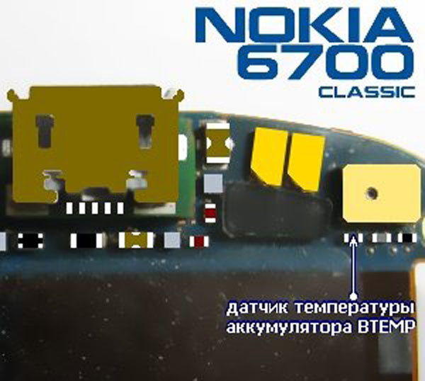 Nokia 6700c not charging solution jumpers 3