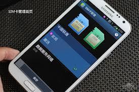 Samsung Galaxy Note II N7102 Restore Factory Hard Reset Remove Pattern Lock