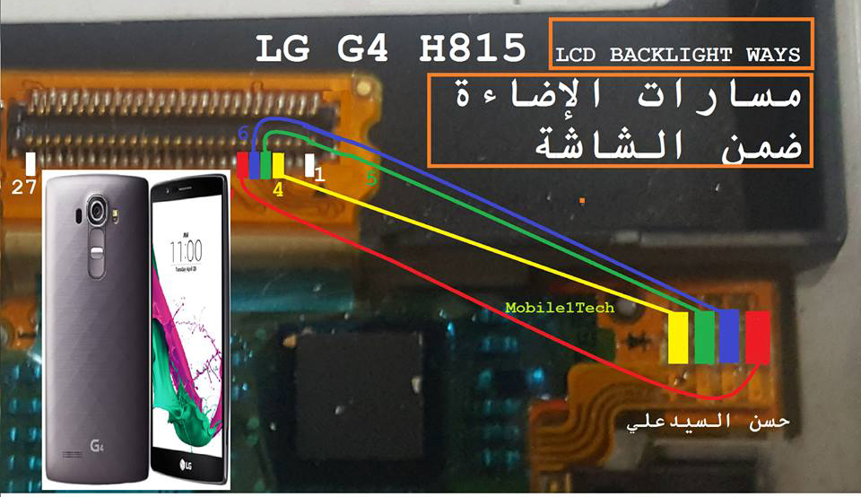 lg-g4-lcd-display-light-ic-solution-jumper-problem-ways-1