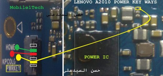 Lenovo A2010 Home Key Not Working Solution