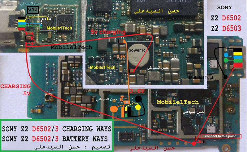 Variable Power Supply Lm317 Voltage Regulator additionally Portable Mobile Phone Charger Circuit further Portable Usb Charger Circuit in addition Difference Between Online Ups And Offline Ups additionally 22857. on battery charger schematic diagram