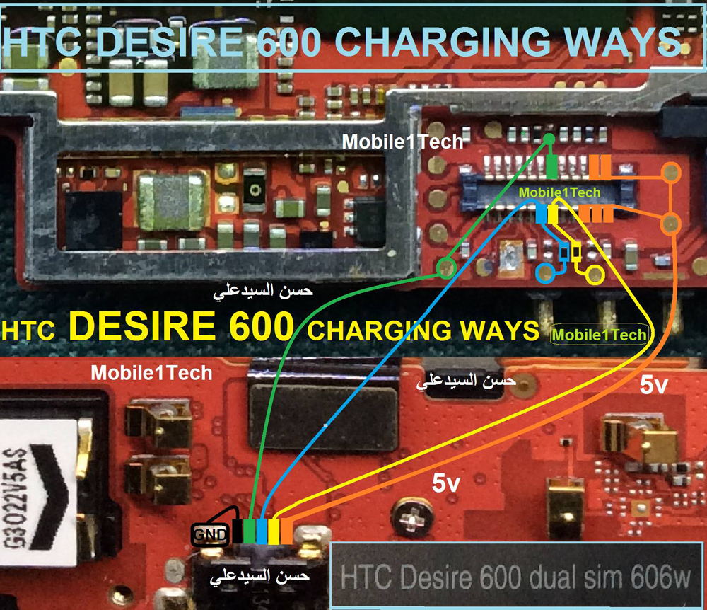 HTC Desire 600 Usb Charging Problem Solution Jumper Ways