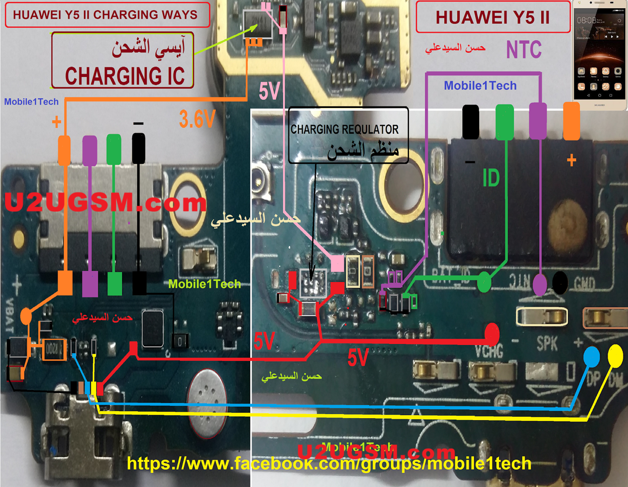 Huawei Y5 II Charging Solution Jumper Problem Ways