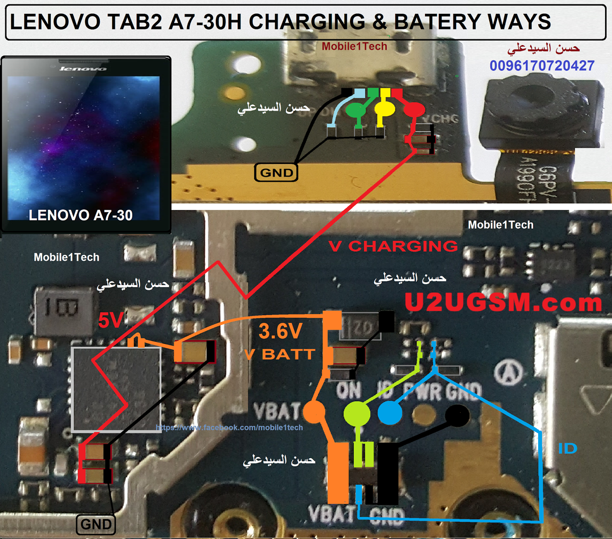 Lenovo Tab 2 A7-30 Battery Connector Terminal Jumper Ways