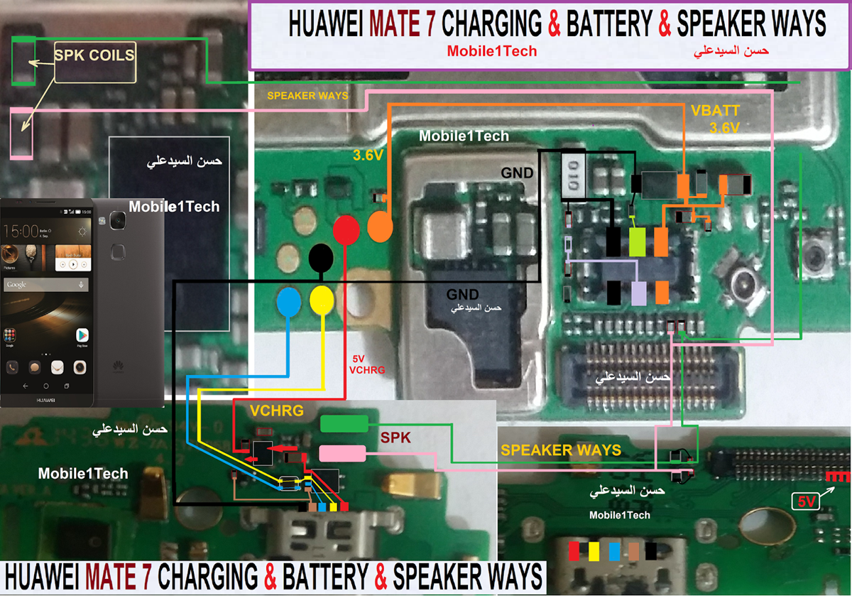 Huawei Ascend Mate 7 Battery Connector Terminal Jumper Ways