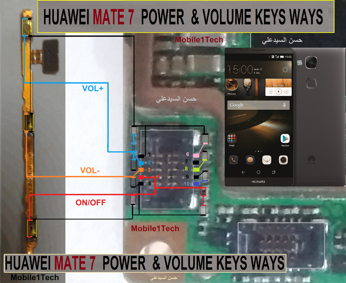 Huawei Ascend Mate 7 Power Button Solution Problem Jumper Ways