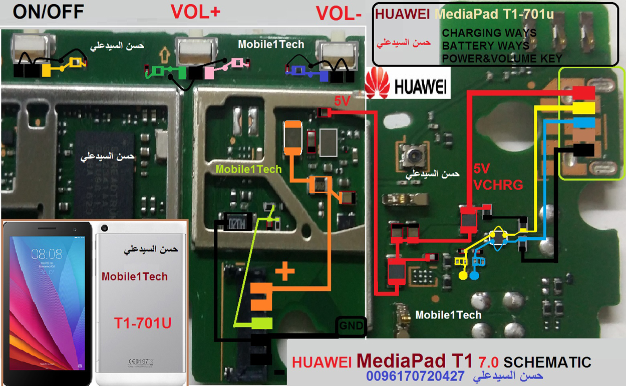 Huawei MediaPad T1 7 Volume Up Down Keys Not Working Problem Solution Jumpers