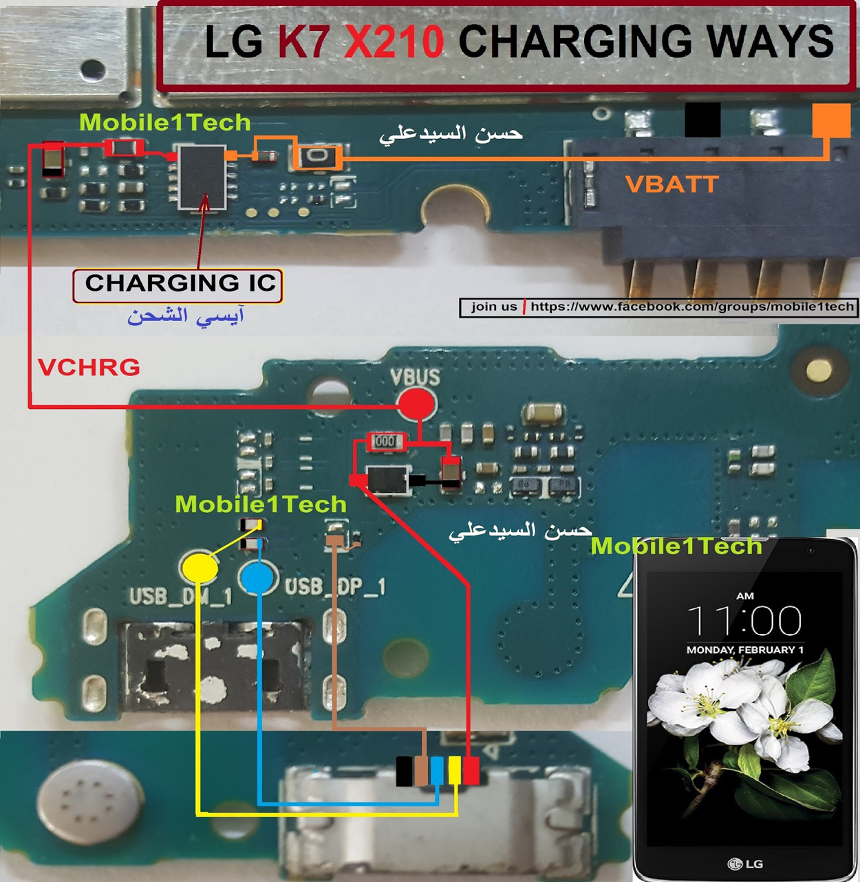 LG K7 X210 Charging Solution Jumper Problem Ways