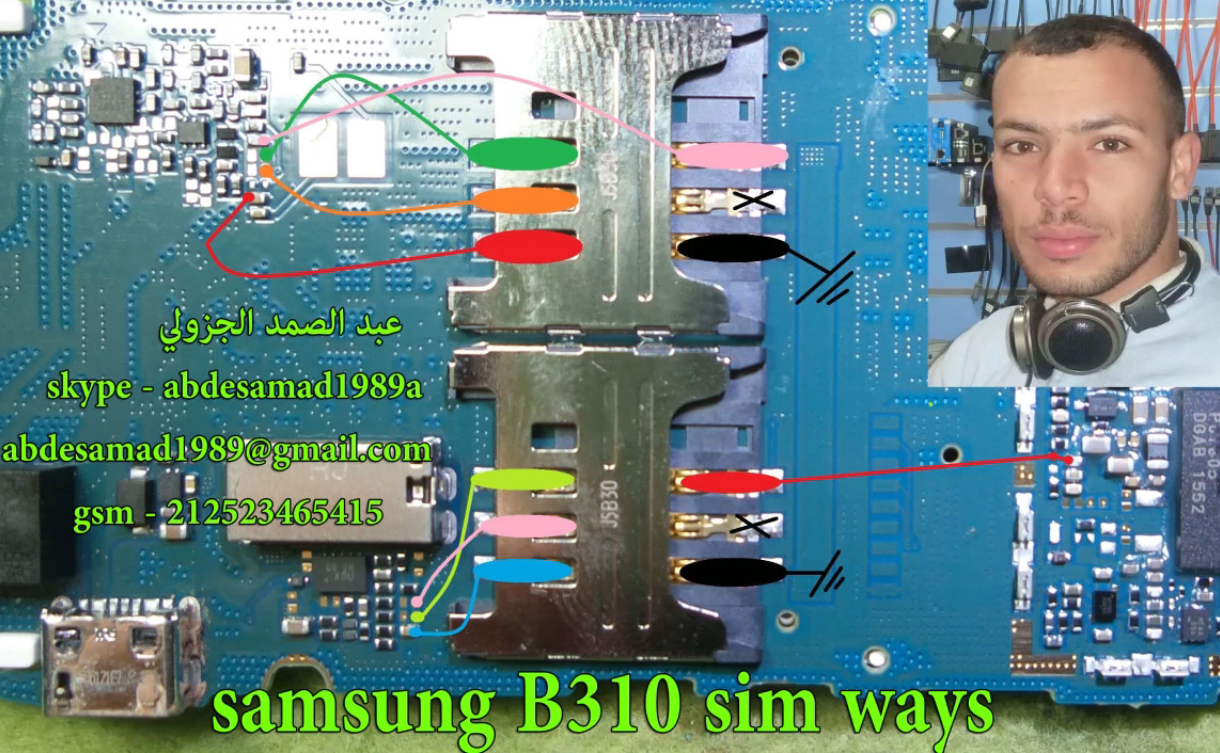 Samsung B310 Insert Sim Card Problem Solution Jumper Ways