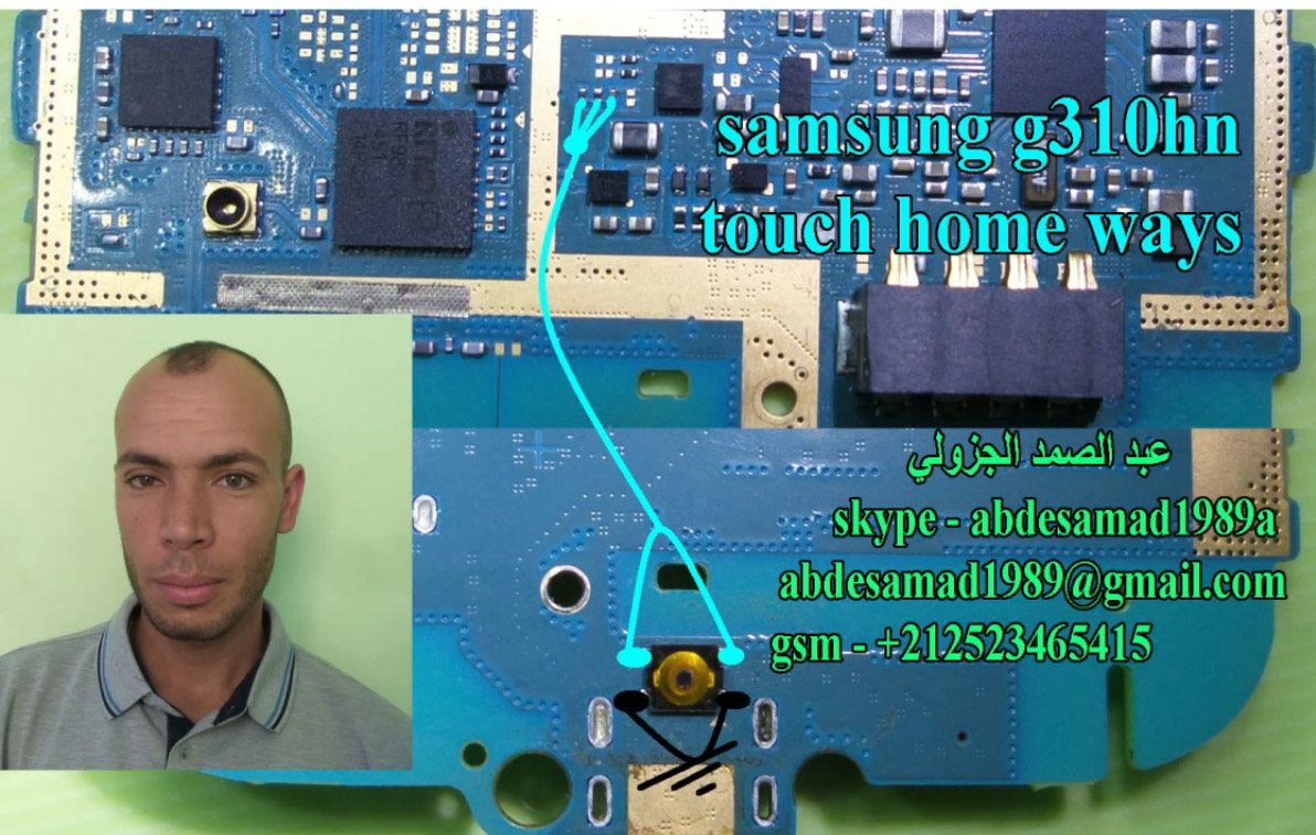 Samsung Galaxy Ace Style Home Key Button Not Working Problem Solution Jumper