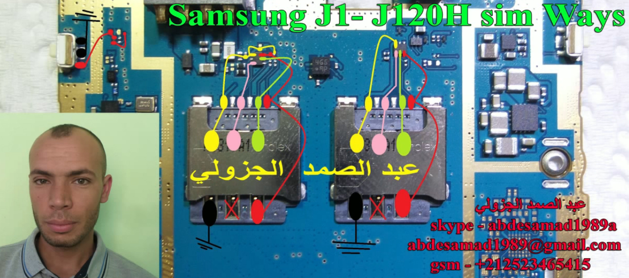 Samsung Galaxy J1 (2016) J120 Insert Sim Card Problem Solution Jumper Ways