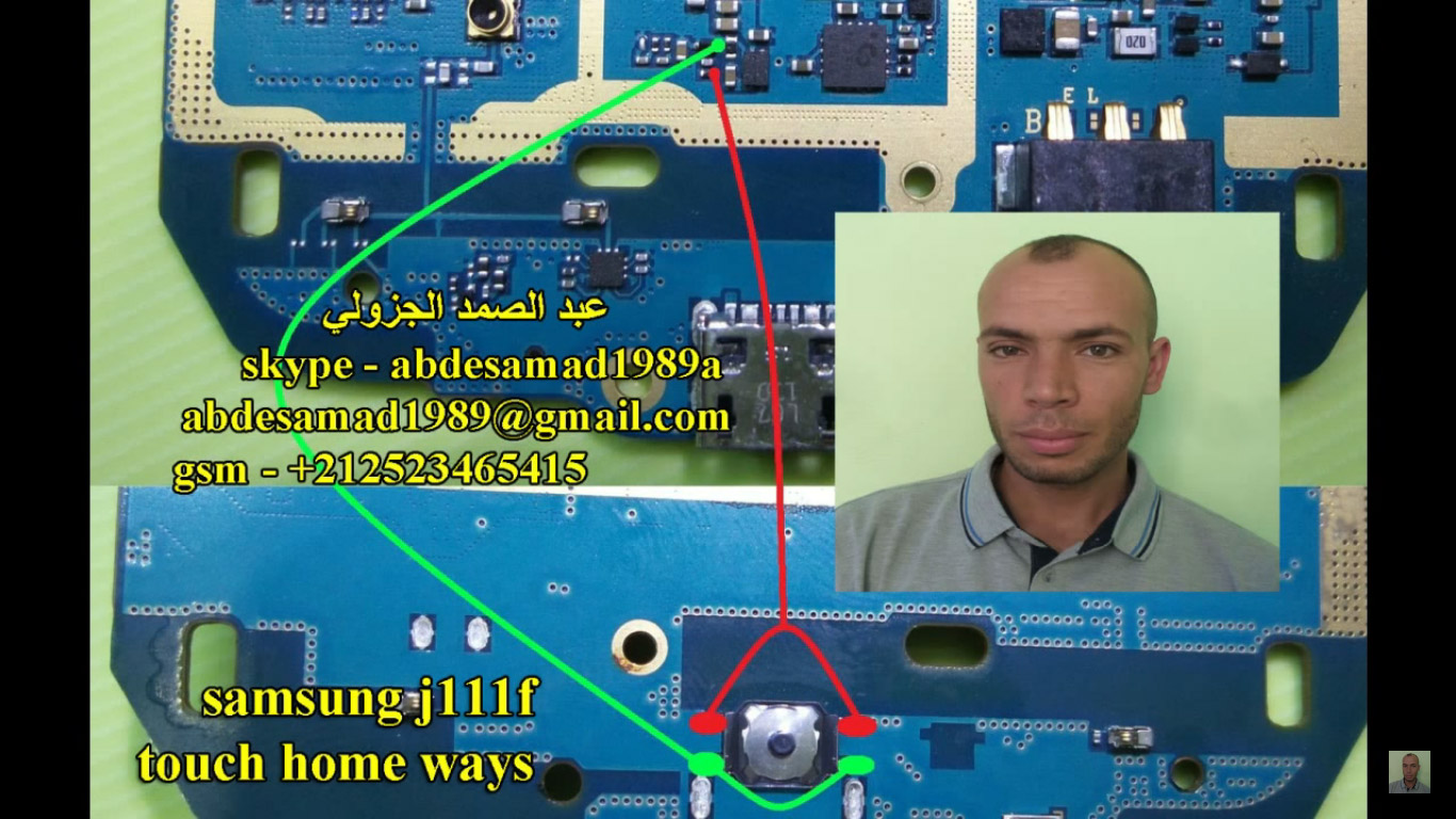 Samsung Galaxy J1 Ace Home Key Button Not Working Problem Solution Jumper