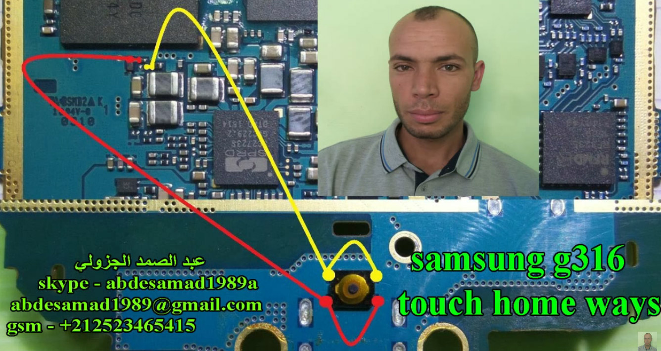 Samsung Galaxy S Duos 3 Home Key Button Not Working Problem Solution Jumper
