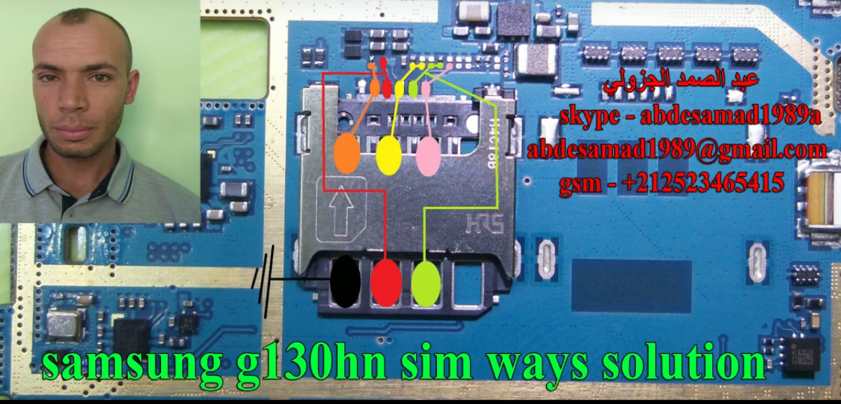 Samsung Galaxy Young 2 SM-G130H Insert Sim Card Problem Solution Jumper Ways