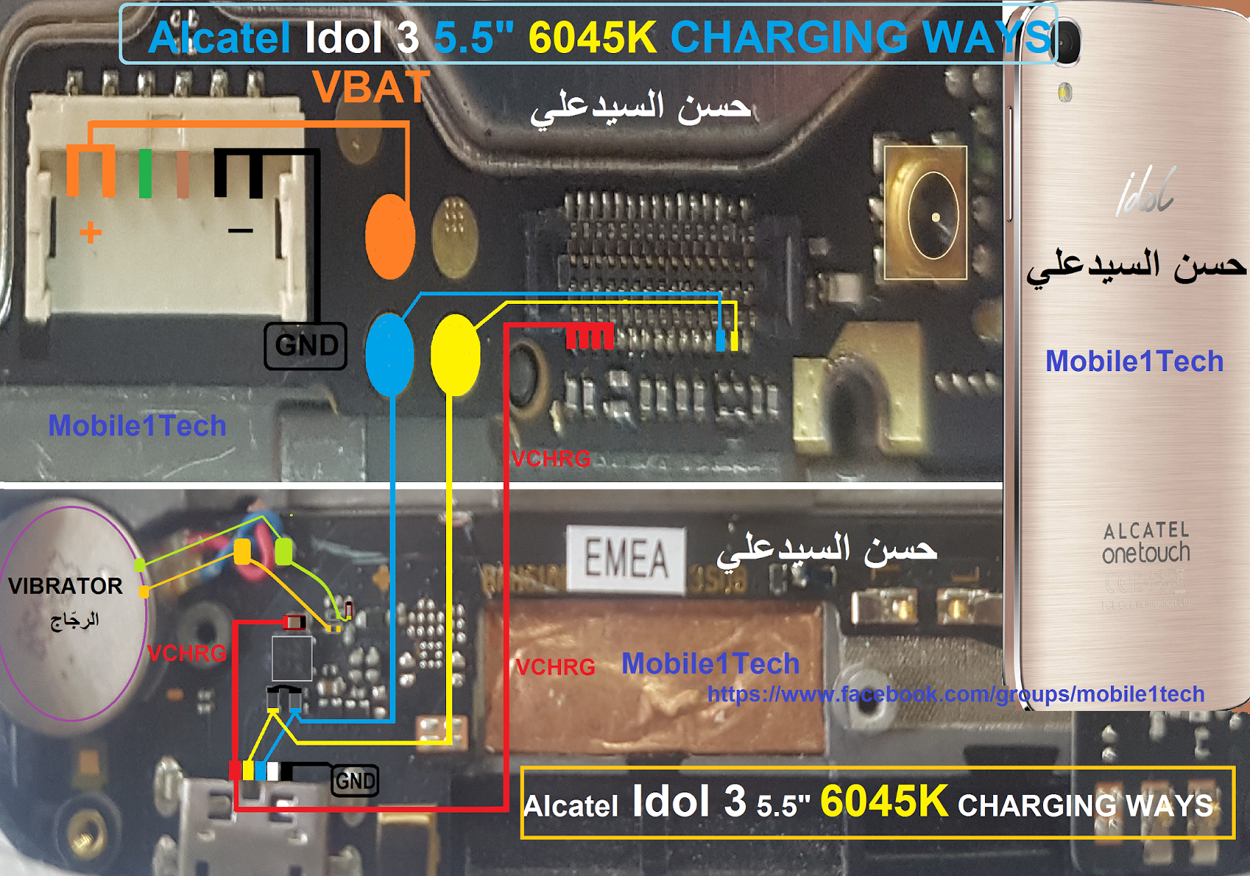 Alcatel Idol 3 Usb Charging Problem Solution Jumper Ways