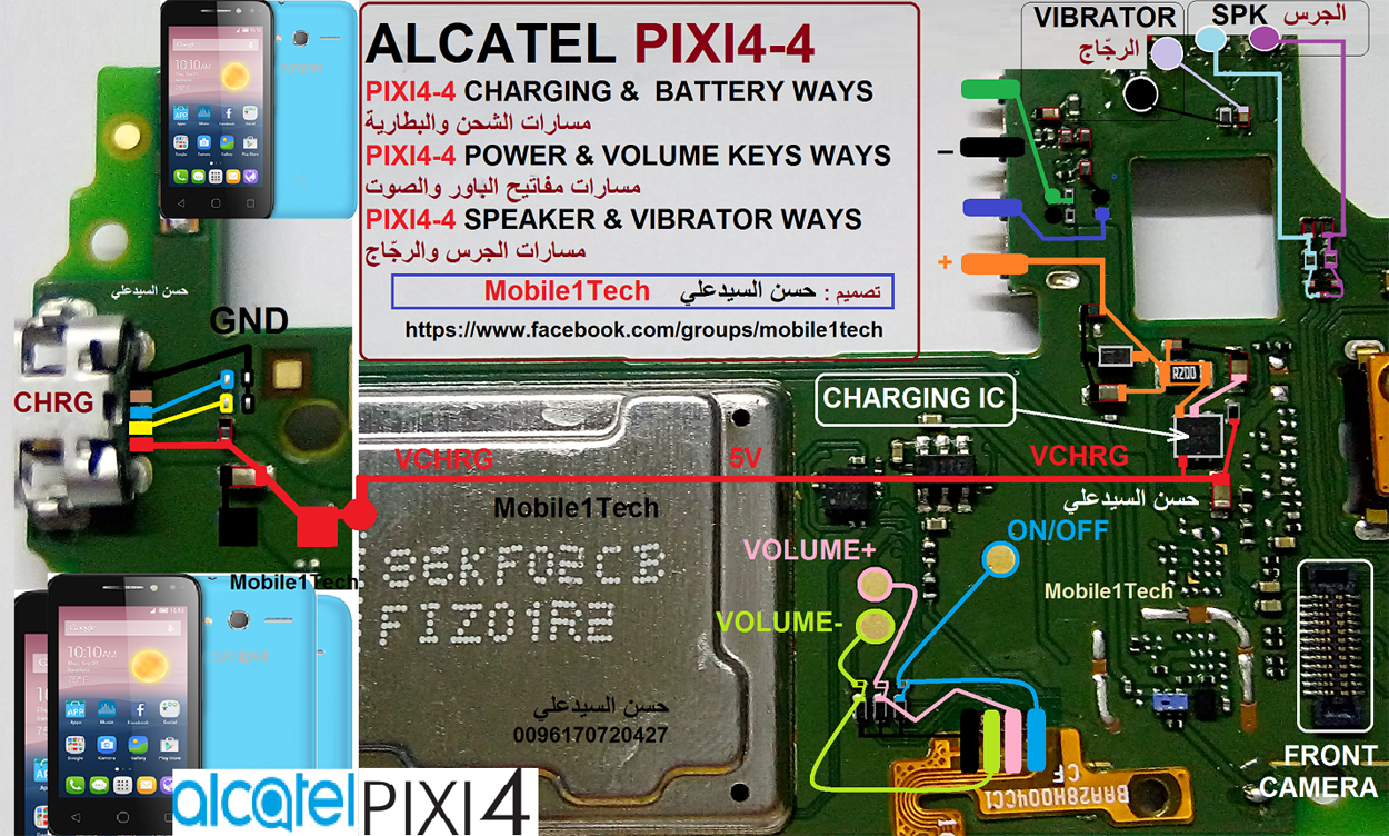 Alcatel Pixi 4 Usb Charging Problem Solution Jumper Ways