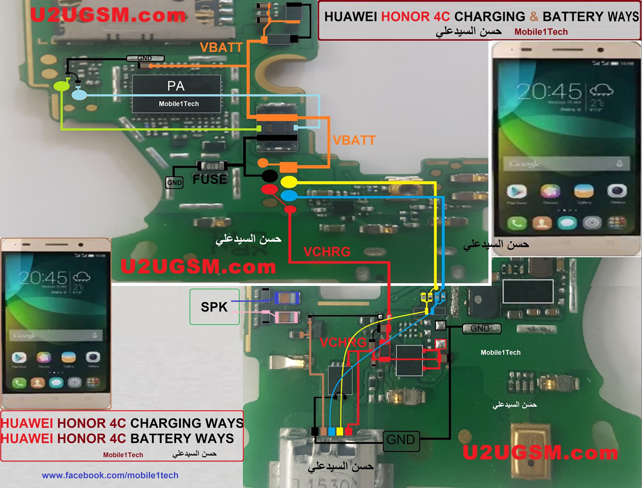 Huawei Honor 4C Battery Connector Terminal Jumper Ways