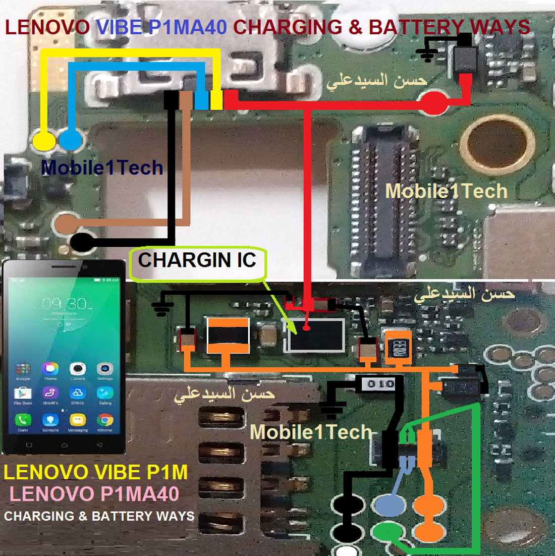 Lenovo Vibe P1m Battery Connector Terminal Jumper Ways