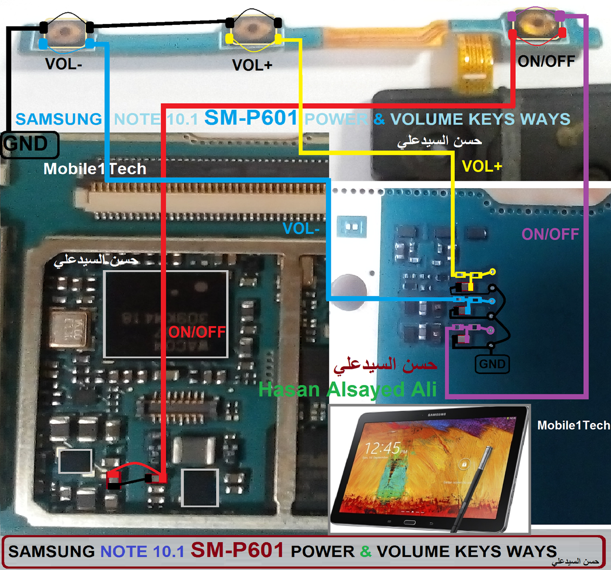 Samsung young 2 sm g130h power on off key jumper track ways - Samsung Galaxy Note 10 1 P600 Power Button Solution Samsung Galaxy Note 10 1 P600 Power On Off Key Button Switch Jumper Ways