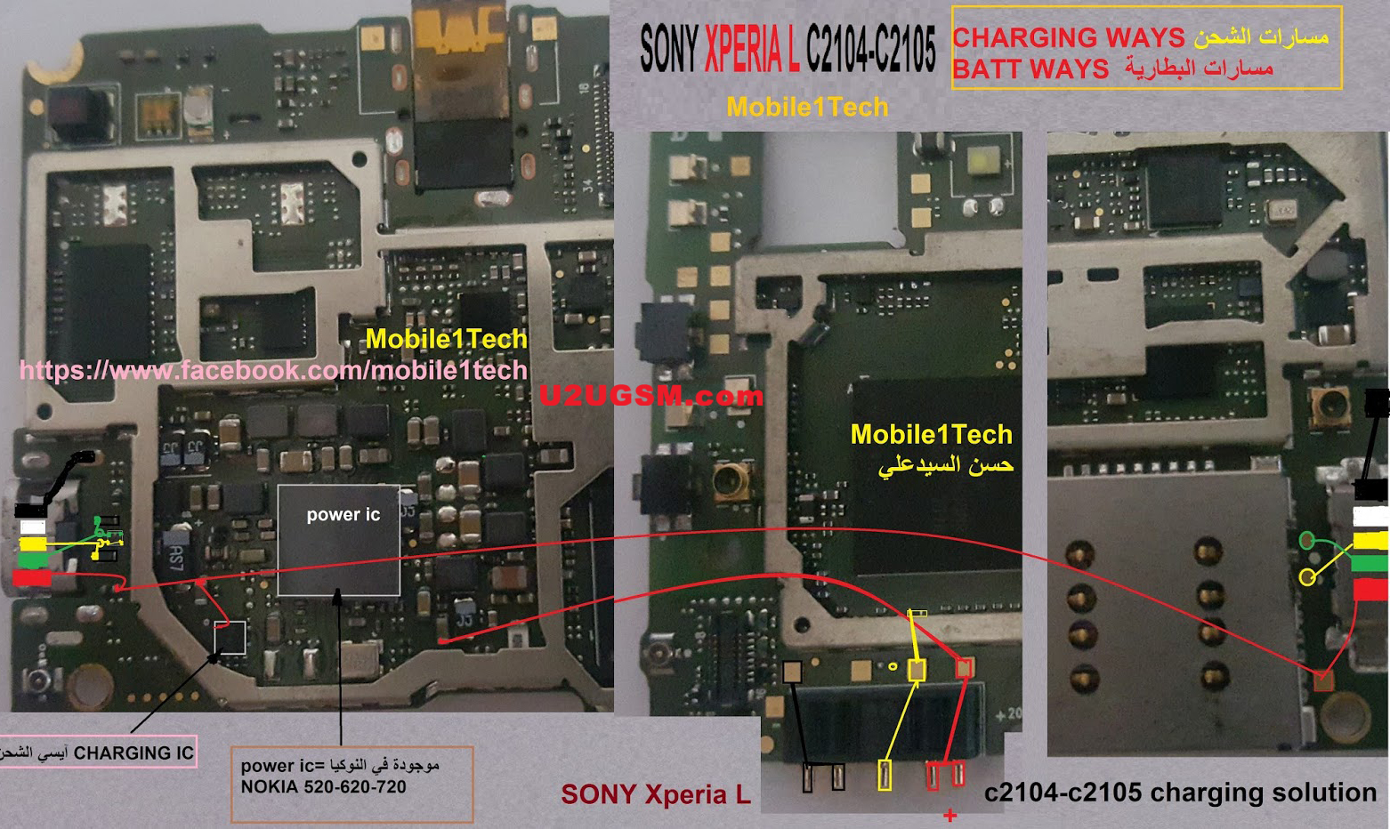 Sony Xperia L Battery Connector Terminal Jumper Ways