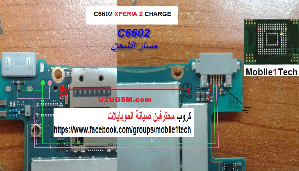 Sony Xperia Z C6602 Charging Solution Usb Not Recognized