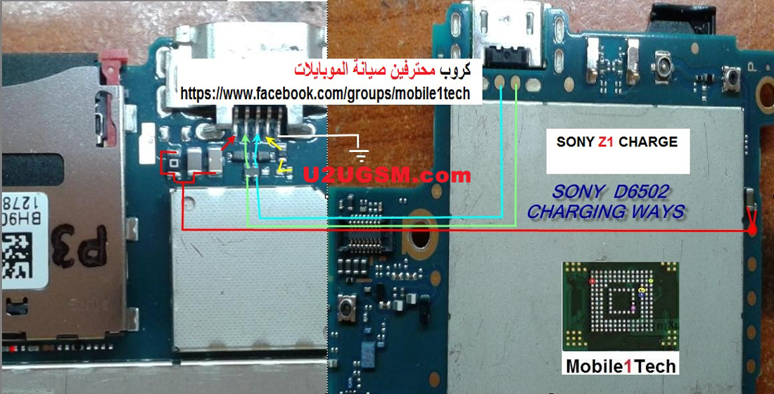 Sony Xperia Z1 Usb Charging Problem Solution Jumper Ways