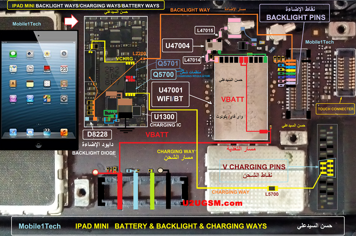 iPad mini Usb Charging Problem Solution Jumper Ways