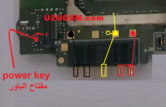 Sony Xperia L C2104 Power On Off Key Button Switch Jumper Ways
