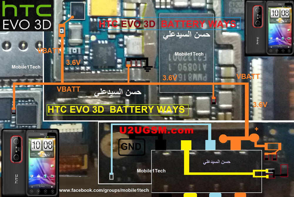 HTC EVO 3D Battery Connector Terminal Jumper Ways