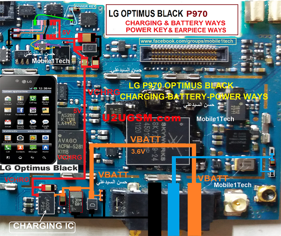 LG Optimus Black P970 Power On Off Key Button Switch Jumper Ways