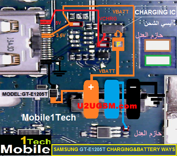 Samsung E1205 Charging Problem Solution Jumper Ways