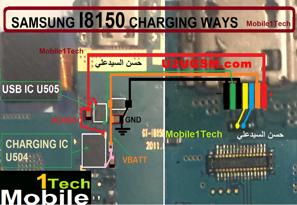 Samsung Galaxy W I8150 Charging Solution Jumper Problem Ways