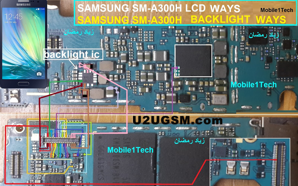 Samsung Galaxy A3 Display Problem Solution Jumper Ways