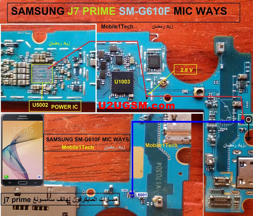 Samsung Galaxy J7 Prime Mic Problem Jumper Solution Ways Microphone Not Working