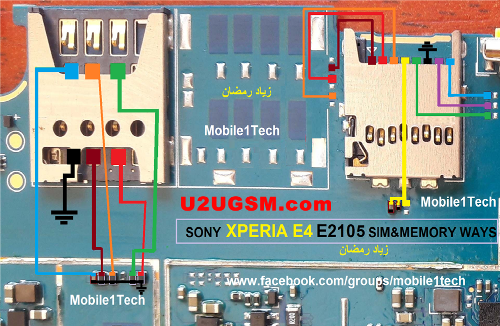 Sony Xperia E4 E2105 Memory Card Not Working Problem
