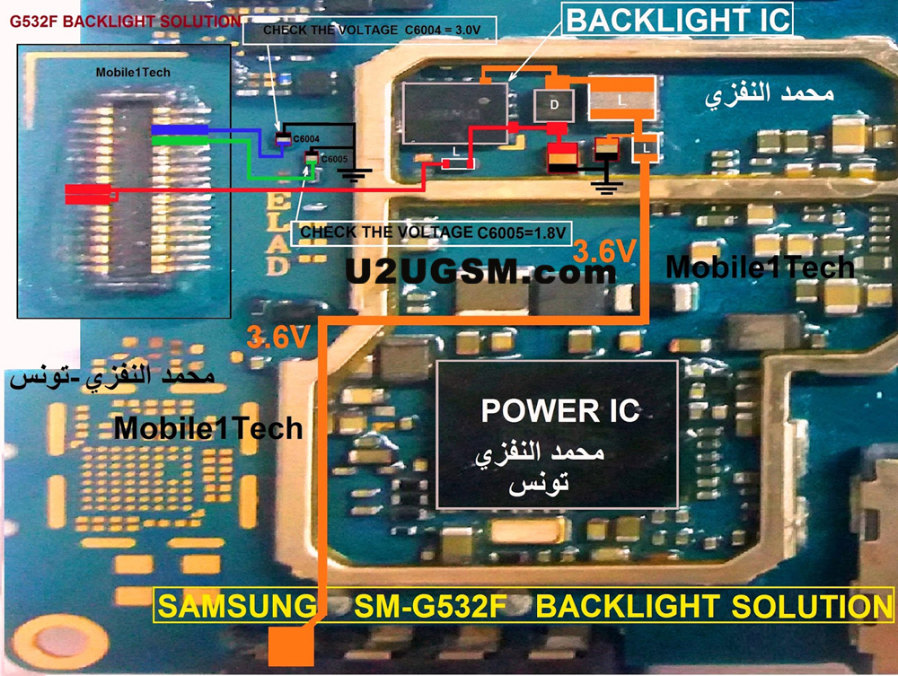 Samsung Galaxy Grand Prime Plus G532F Display Light Solution