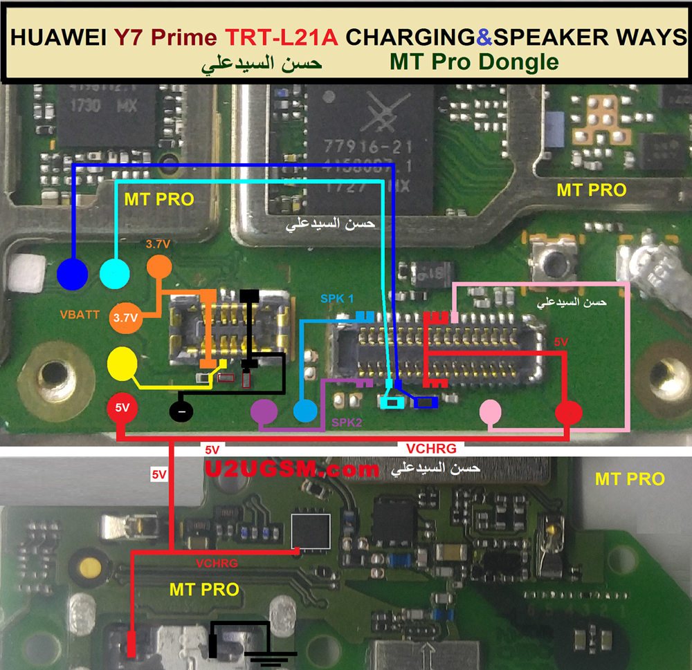 Huawei Y7 Prime TRT-L21A Charging Solution Jumper Problem Ways