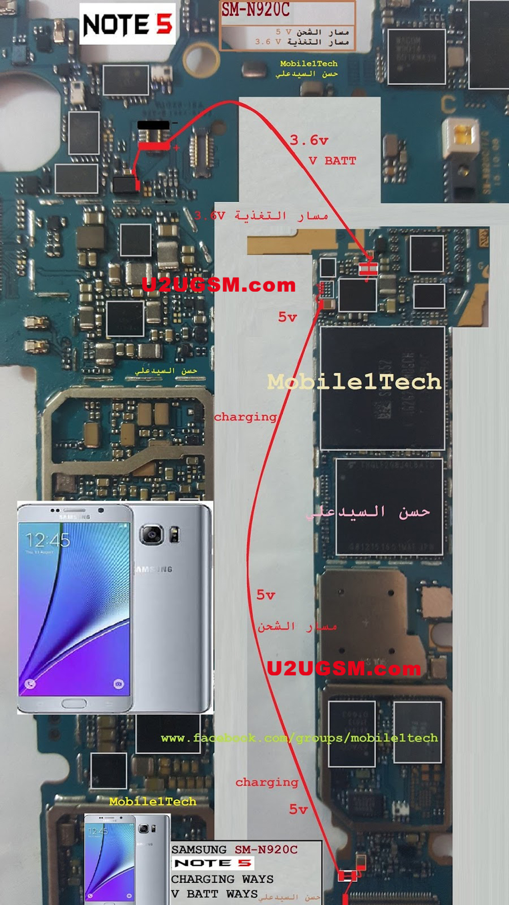 Samsung Galaxy Note 5 N920c Charging Solution Jumper Problem Ways