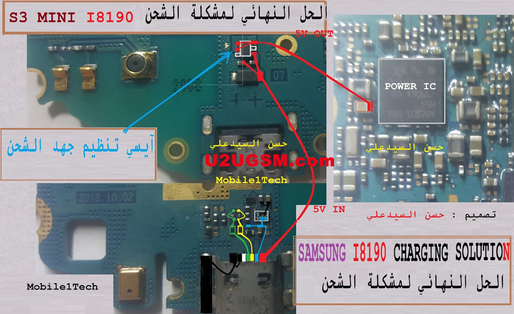 Samsung I8190 Galaxy S III mini Usb Charging Problem Solution Jumper Ways