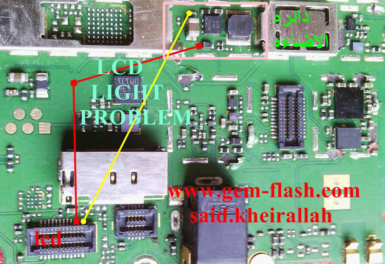 Huawei Ascend Y210 Display Light Solution