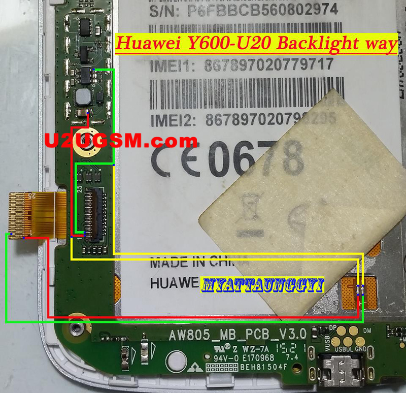 Huawei Ascend Y600 Display Light Solution