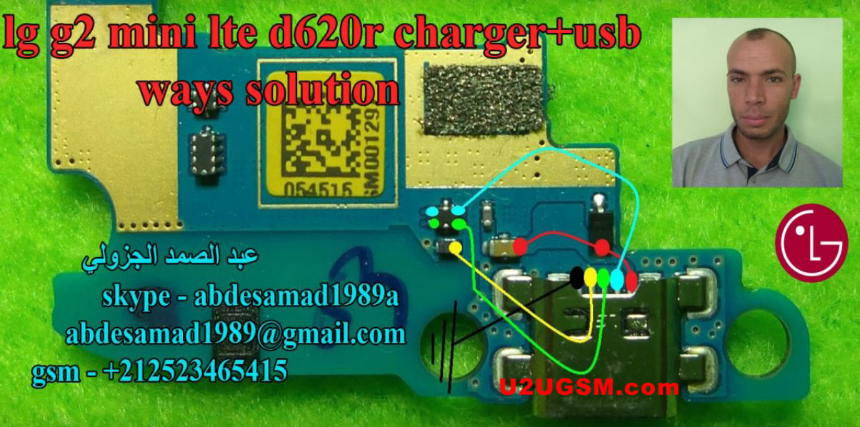 LG G2 Mini D620R Usb Charging Problem Solution Jumper Ways