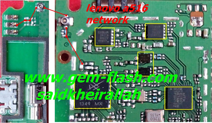 Lenovo A516 network problem signal solution jumpers