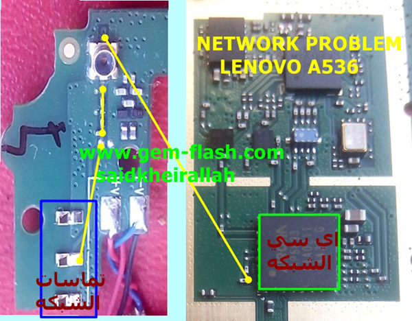 Lenovo A536 network problem signal solution jumpers