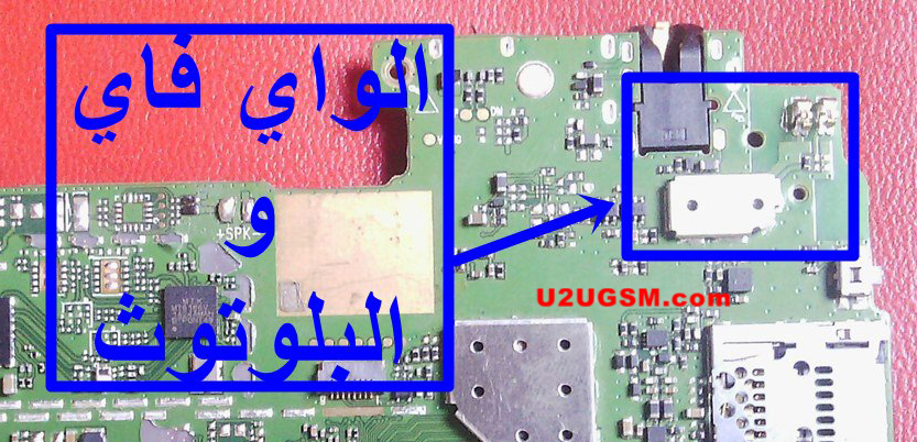 Lenovo A7 Bluetooth IC Not working problem solution
