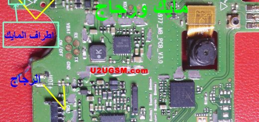 Lenovo A7 Mic Problem Solution Microphone Not Working Jumpers Ways