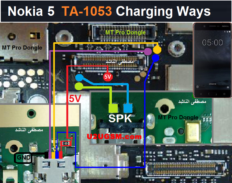 Nokia 5 TA-1053 Usb Charging Problem Solution Jumper Ways