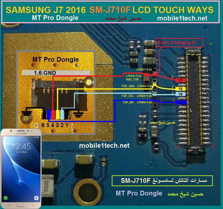 Samsung Galaxy J7 2016 J710F touch screen not working problem solution jumpers